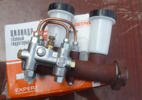 Новый главный тормозной цилиндр уаз