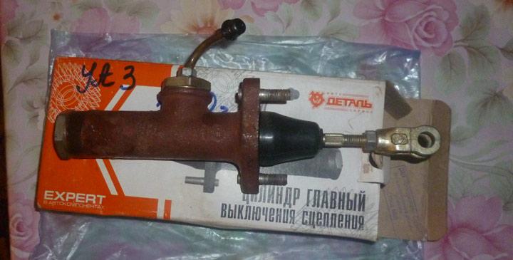 Главный цилиндр сцепления уаз 3303